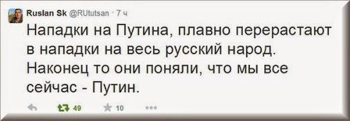 Холмогоров - Путин