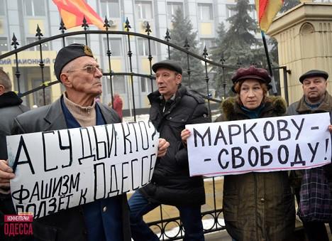 Русского националиста Игоря Маркова освободили украинские националисты в Раде. РОНС