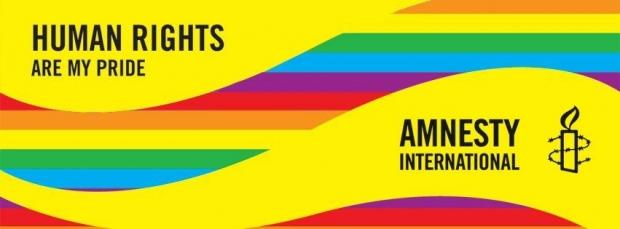 ЛГБТ Киев. Гей-парад Украина