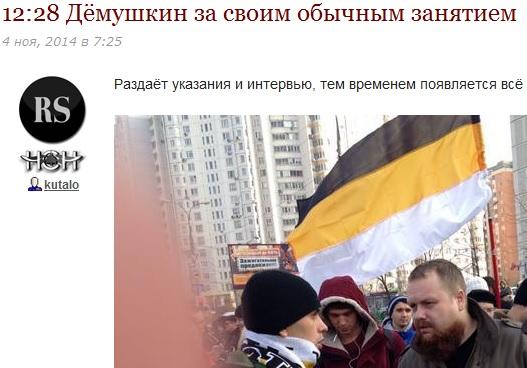 Кутало пиарит Дёмушкина