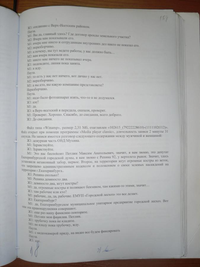 SDC10834
