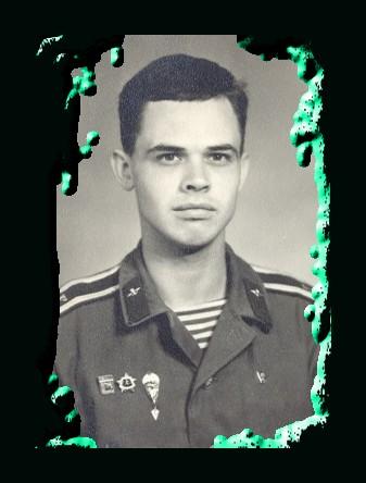 С. Романцов
