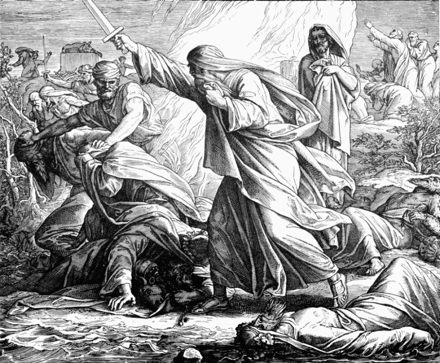Сексуальное рабство и инквизиция разврат