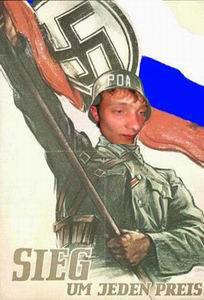 Шпуля2