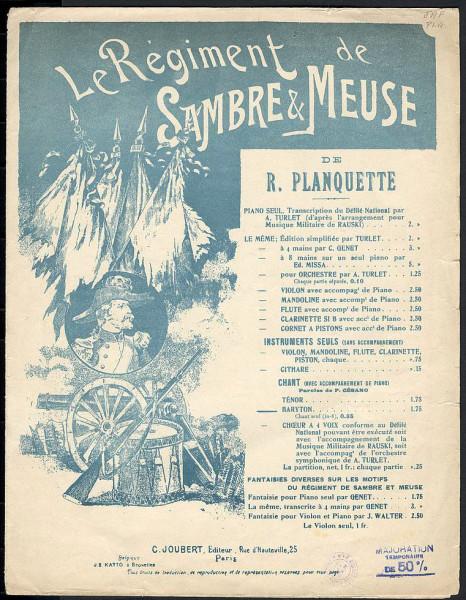 Гимн славной революции по-французски