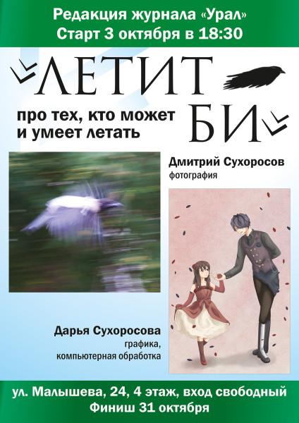 af-cyx_1