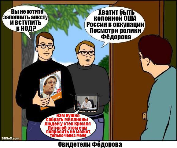 http://ic.pics.livejournal.com/kolya_selivan/81484076/25026/25026_900.jpg