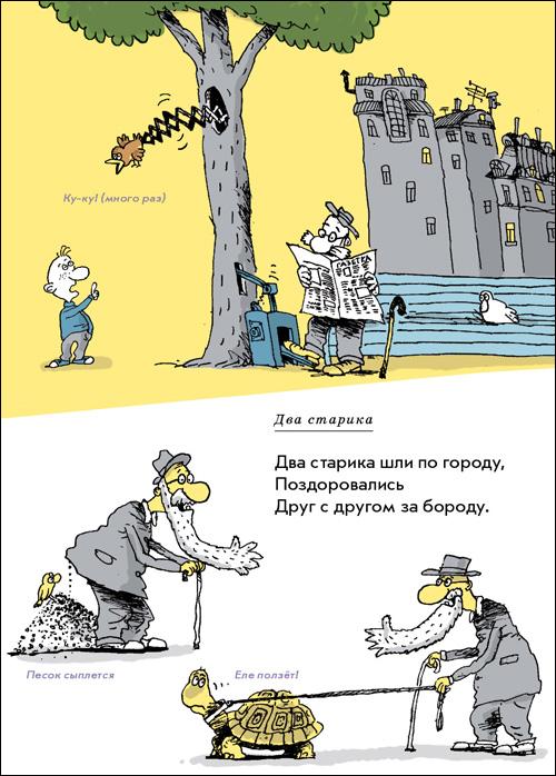 Grigoriev-amfora4