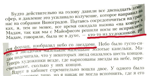 shevchuk55