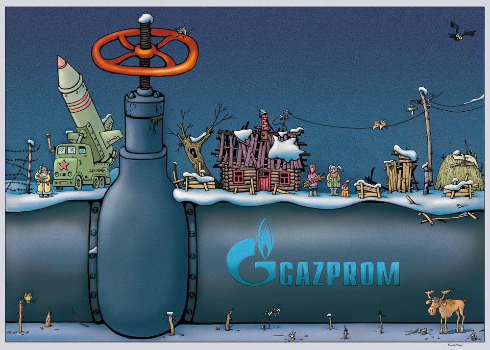 """Желание России """"понастроить газопроводов"""" в ЕС не имеет экономической логики, - Bloomberg - Цензор.НЕТ 1861"""