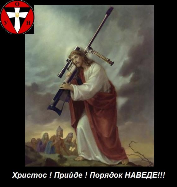Россия хочет обвинить Украину в незаконных методах ведения войны, – адвокат летчицы Савченко - Цензор.НЕТ 9913