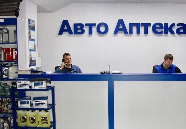 «Роснефть» запустила сеть аптек на своих АЗС