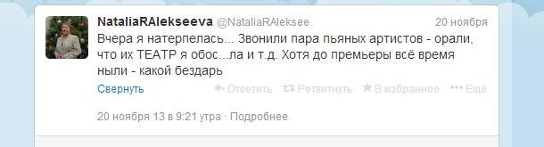 Твит01