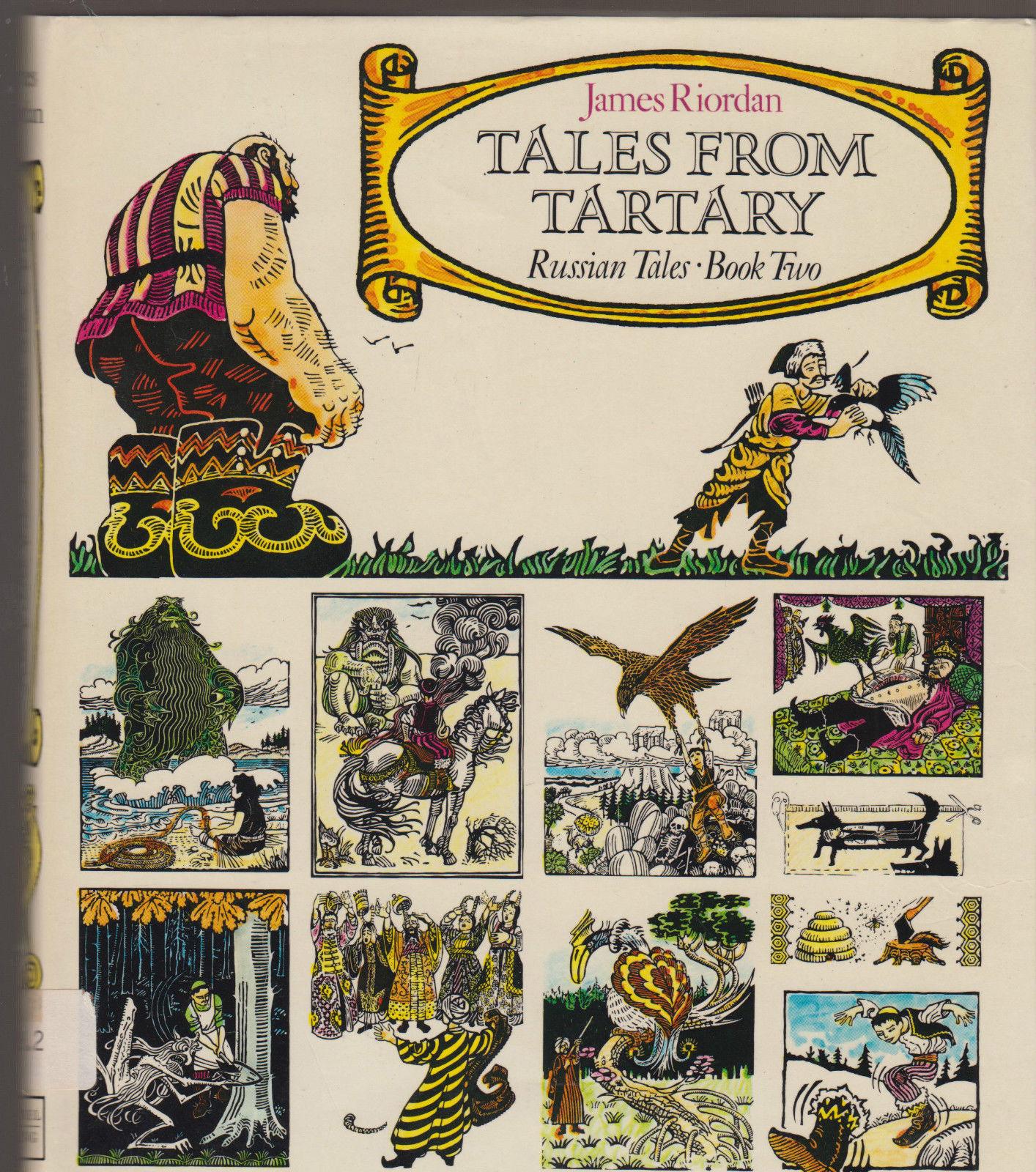 Сказки Тартарии