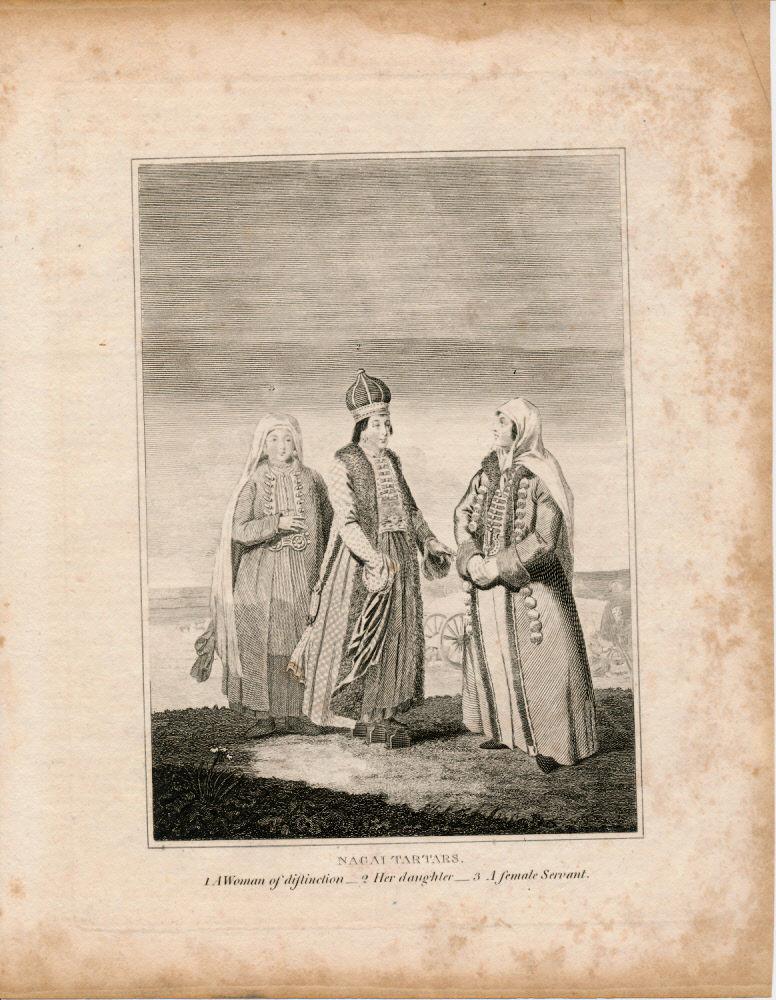 Нагаи Татарская в костюм изящный C. 1807