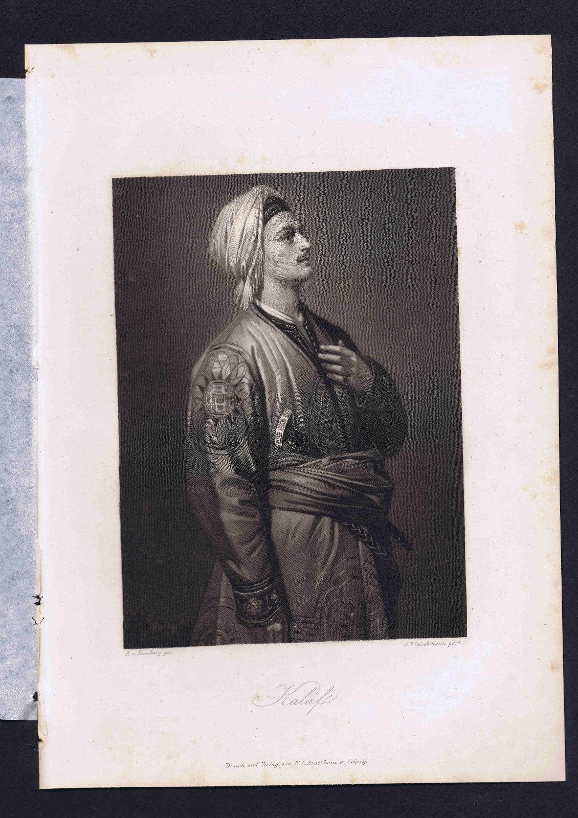 Принц тартария. в Фридрих Шиллер's турандот -1883