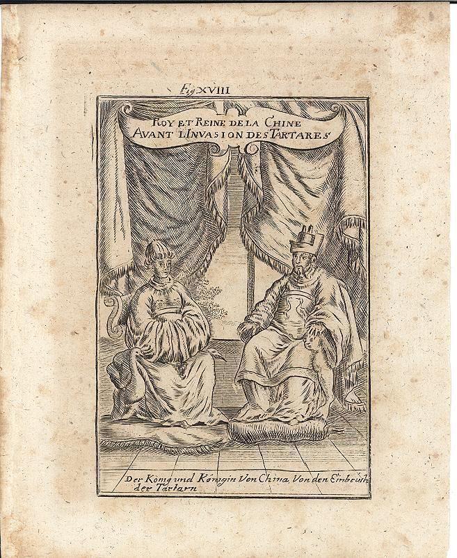 Китай король татарский и его жена 1719
