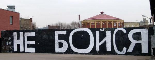 Илья Малкин, Москва, март 2011