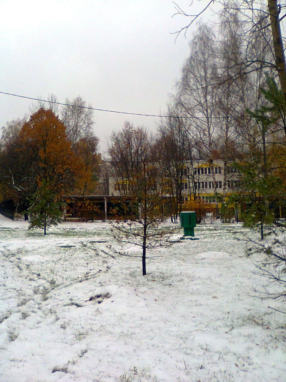 Фото0241.jpg первый снег 1_20.10.2014