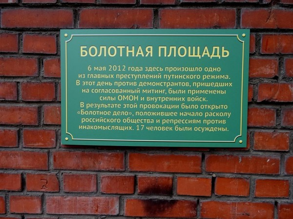 13173850_1202898936389731_816938153324098292_n.jpg 6 мая в Москве