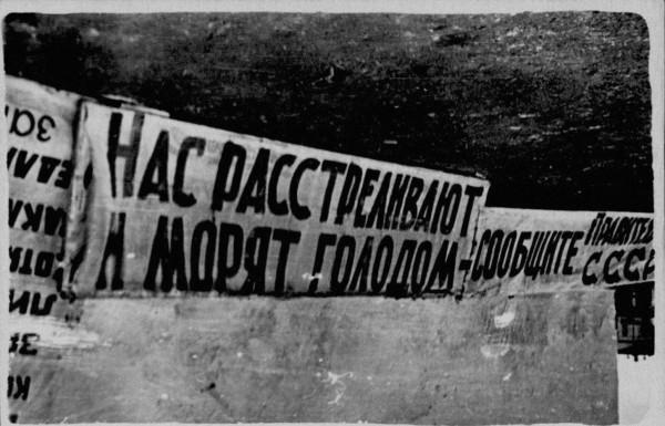 norlag7.jpg 1953