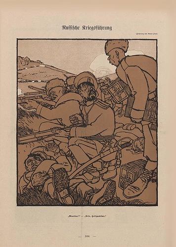 Патроны. Нет, иконы - лето 1904 Simplicissimus