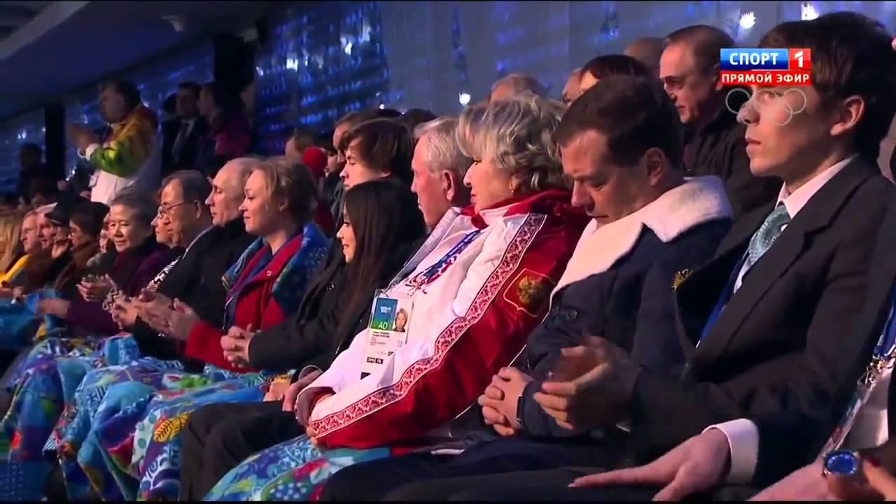 Спящий на открытии Олимпиады в Сочи Дима-айфон