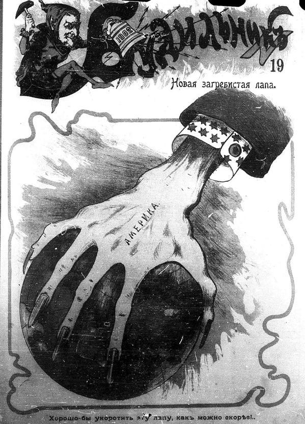 Журнал Будильник 19, 1902 г.