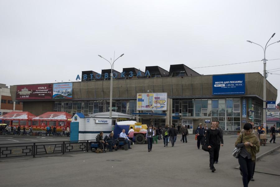 Бийск - ворота Горного Алтая Аэропорт Горно-Алтайск