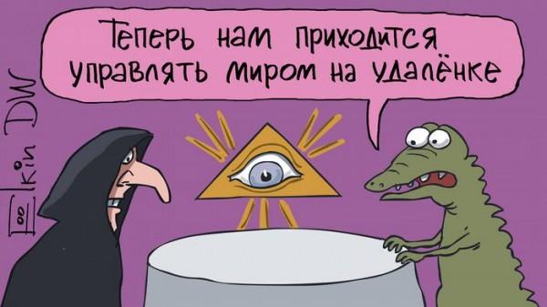 УДАЛЕНКА.jpg