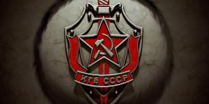 КГБ.jpg