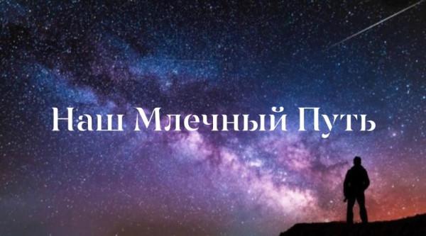 ПУТЬ.jpg
