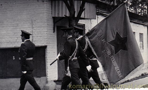 Знамя РТБ
