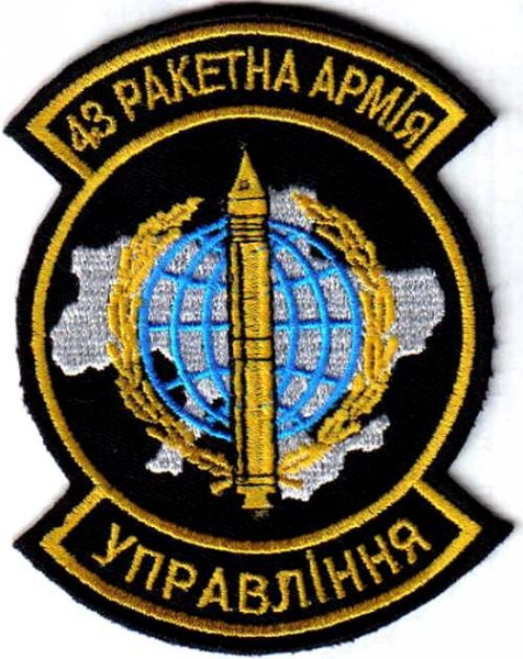 Самая большая стратегическая ошибка в отношении украинской армии была совершена до 2014 года, - Полторак - Цензор.НЕТ 2160