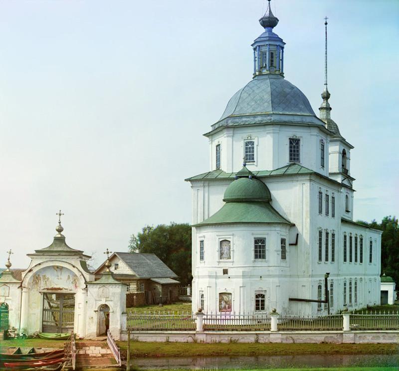 Крохино Прокудин-Горский 1909г.