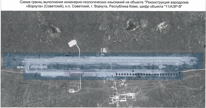 9 ед.,Ту-95 - 9 ед.