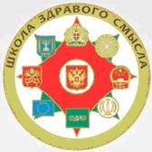 Shkola_zdravogo_smysla_logo