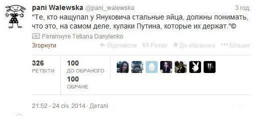 Euromaidan_2014_01_29_Yanukovich_stalnie_yaitsa_Twitter_Tetiana_Danylenko