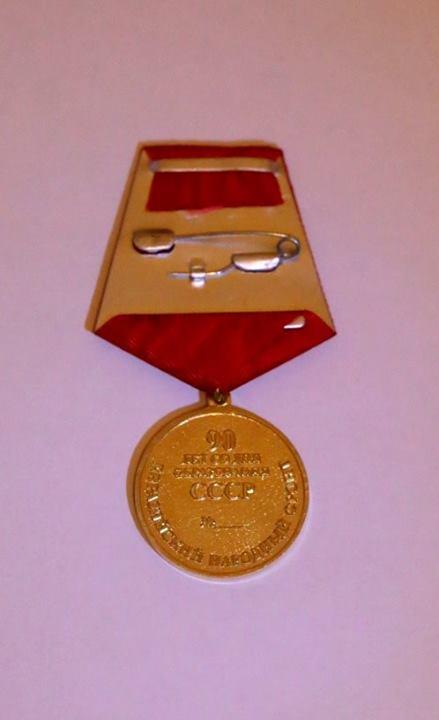 EvrazijskijNarodnyjFront_2013_12_21_3rd_Syezd_00_medal_90_let_obrazovaniya_SSSR_rv