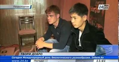 Moryakhin_Arkadiy_2013_04_25_Good_people_YouTube_ArkadiYM93_two_friends