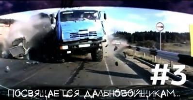 Moryakhin_Arkadiy_Posvyaschaetsya_dalnoboischikam_No3_2012_10_15