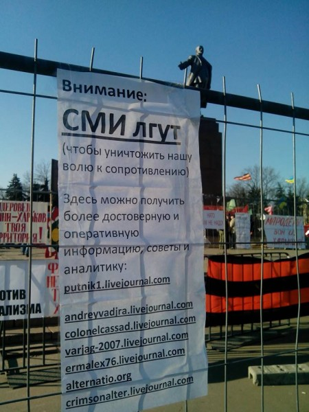 Euromaidan_2014_02_25_Kharkov_honest_bloggers