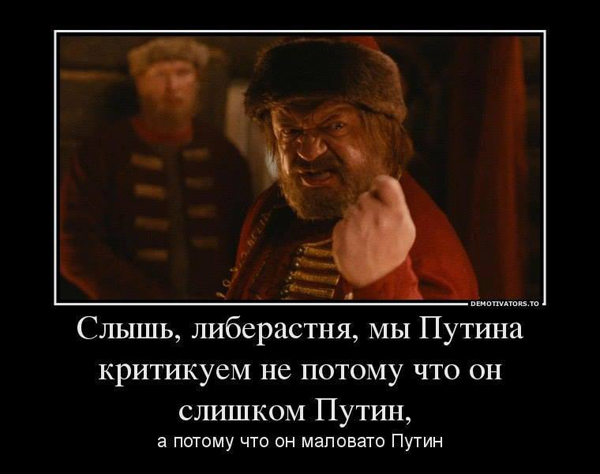 2011_12_14_demotivator_Osminog_Peremeny_Ru