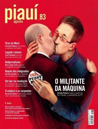 2013_08_05_Piaui_kissing_Vladimir_Putin_and_Edward_Snowden
