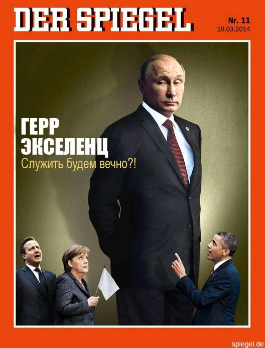 2014_03_10_Der_Spiegel_Herr_Excelentz_Budem_sluzhit_vechno