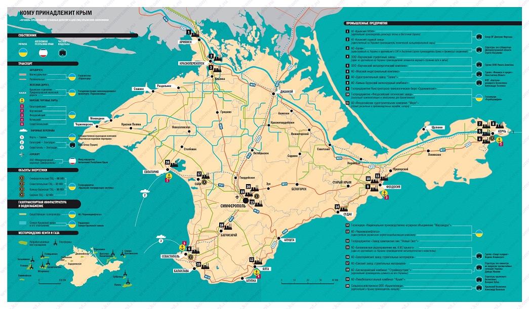 Crimea_map_data_2014_03_17_Ogonyok_No10_5320_sm
