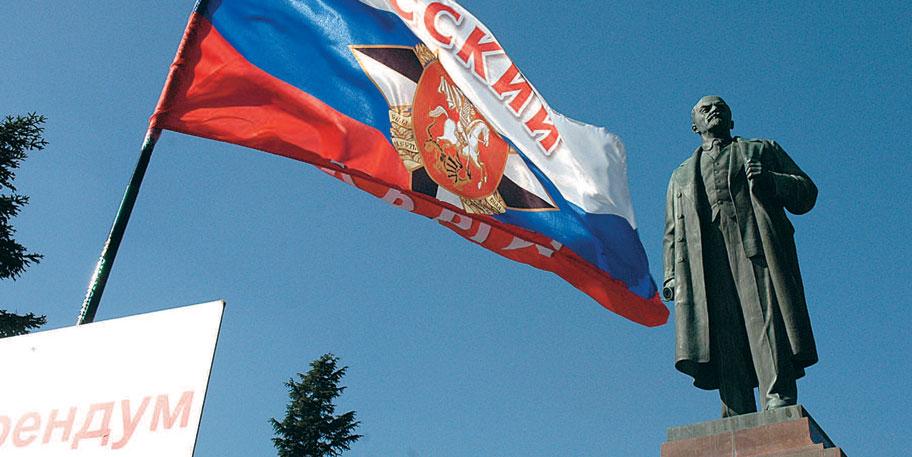 Euromaidan_2014_03_24_Expert_Pavel_Bykov_Yalta_Lenin