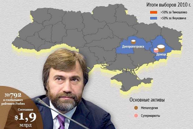 Forbes_ru_2014_04_18_Billionaires_rating_04_Vadim_Novinskiy