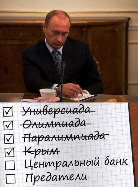 Euromaidan_2014_03_16_diary_of_Putin_Olympiad_Crimea_Centrobank_predateli