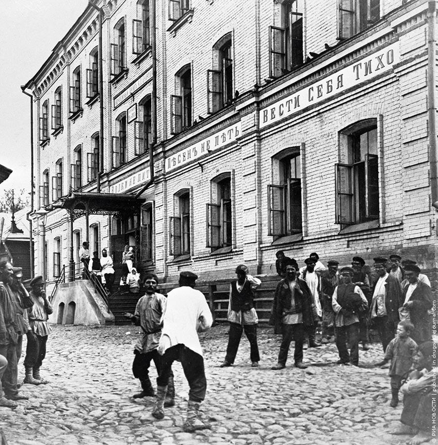 Rossiyskaya_Imperia_1895_Vodki_ne_pit_Pesen_ne_pet_Vesti_sebya_tikho_ph_Maksim_Dmitriev